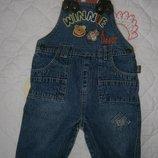 Тёплые джинсы с подкладкой