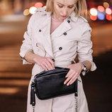 Скидка - 15% Компактная маленькая женская сумка клатч cross body