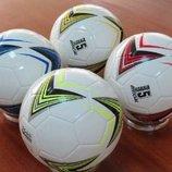 Мяч футбольный цвета выбор