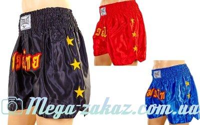 Трусы для тайского бокса шорты для единоборств 9006 M/L/XL