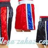 Трусы для тайского бокса шорты для единоборств 9014 M/L/XL