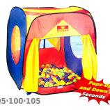 Палатка Домик 105 100 105см