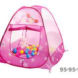 Палатка Домик 95 95 92см в сумке
