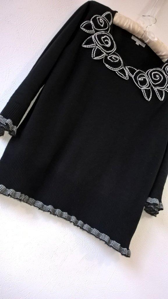 Женский свитер большой размер