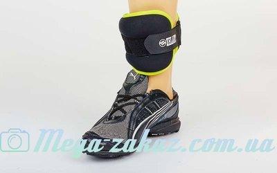 Спортивные утяжелители-манжеты для рук и ног 4370 2 утяжелителя по 1,4 кг