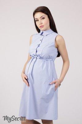 d59ea77965f Джинсовый женский сарафан для беременных кормления Polly  1093 грн ...