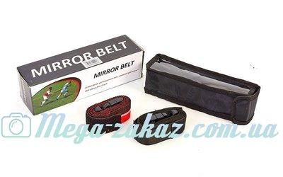 Пояс для тренировки реакции Mirror Belt 4108 длина 140см