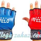 Перчатки для смешанных единоборств MMA Velo 4035 кожа, 2 цвета, M/L/XL