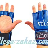 Перчатки для смешанных единоборств MMA Velo 4024 кожа, L/XL