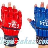 Перчатки для смешанных единоборств MMA Velo 4021 кожа, 2 цвета, S-XL