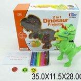 Проектор для рисования Динозавр 8968 слайды фломастеры творчество