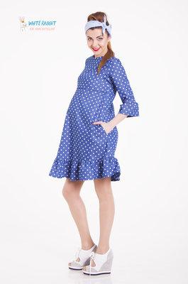 1a928848791 Джинсовое платье для беременных и кормящих мам  805 грн - платья ...