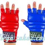 Перчатки боевые шингарты Full Contact Elast 4012, кожа 2 цвета, S-XL