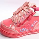 Ботинки коралловые демисезонные для девочки