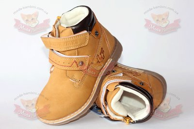 Демисезонные ботинки Шалунишка. Размеры 29-37