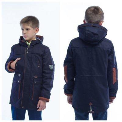 Куртка - парка для мальчик весна-осень 130, 140, 150, 155