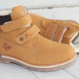 Демисезонные ботинки В наличии размеры 29 - 37