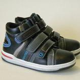Шикарные Ботинки KLF Демисезонные ботинки для мальчика