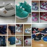 Детская обувь кроссовки , туфли, слипоны, боссоножки