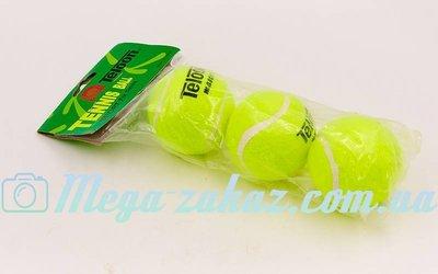 Мяч для большого тенниса Teloon T801 3 мяча в комплекте