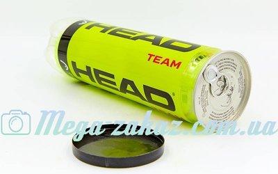 Мяч для большого тенниса Head 575904 4 мяча в вакуумной упаковке