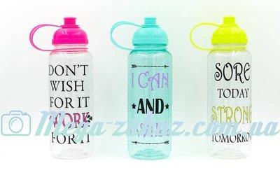 Бутылка для воды спортивная Motivation 5966 3 вида, объем 700мл