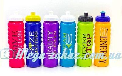 Бутылка для воды спортивная Motivation 5959 6 цветов, объем 750мл