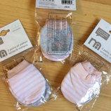 Рукавички - антицарапки детские, Mothercare, новые упаковка 2 шт.