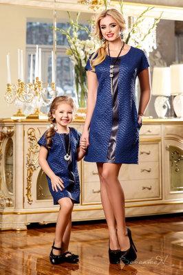 a503e91a4760 Family Look элегантное платье, туника мама дочка разные цвета. Previous Next