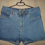шорты мужские размер 48 пояс 88см