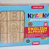 Деревянные кубики Английская азбука Зірка 86529