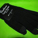 Перчатки кашемир