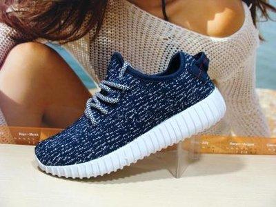 Распродажа кроссовки женские Adidas Yeezy Boost 350 синий 36р-41р