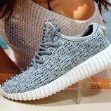 Акция Кроссовки женские Adidas Yeezy Boost 350 серый 36р-41р