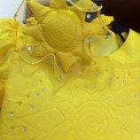 Прокат костюма солнышко, звездочка, цветочек