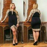 Стильное Привозное Красивое Комбинированное Платье