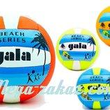 Мяч волейбольный Gala 5112, 4 цвета размер 5, PVC