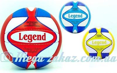 Мяч волейбольный Legend 5180, 3 цвета размер 5, PVC