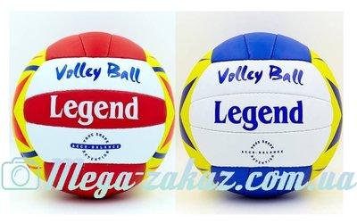 Мяч волейбольный Legend 5190, 2 цвета размер 5, PVC