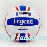 Мяч волейбольный Legend 5192 размер 5, PVC