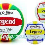 Мяч волейбольный Legend 5193, 3 цвета размер 5, PVC
