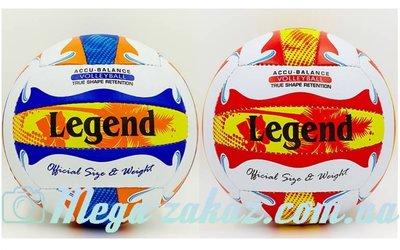 Мяч волейбольный Legend 5398, 2 цвета размер 5, PVC