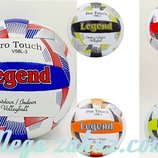 Мяч волейбольный Legend 5404, 5 цветов размер 5, PVC