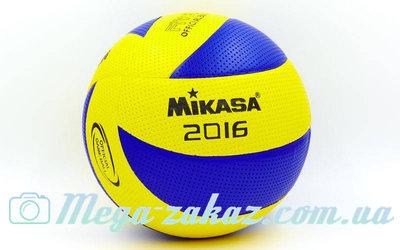 Мяч волейбольный Mikasa 5929 клееный, 5 размер