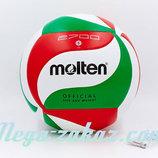 Мяч волейбольный Molten V5M2700 размер 5, клееный