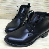 Ботинки деми на шнурках низкий ход натуральная кожа р.35-41 разные цвета