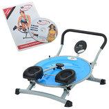 Тренажер для комплексного воздействия на мышцы пресса, бедер и спины MS 0289