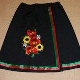 Красивая нарядная юбка