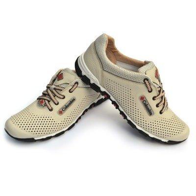 кожаные кроссовки перфорация Сolumbia-Бежевые