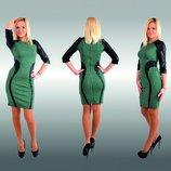 Платье Ткань С Люрексом Эко-Кожа